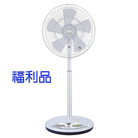 超殺福利品【聲寶】14吋ECO智能溫控DC節能風扇 SK-ZM14DR