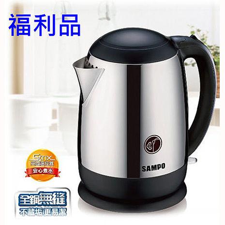超殺福利品【聲寶】1.5L不鏽鋼快煮壺 KP-PC15C