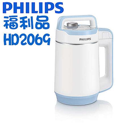 【福利品 飛利浦】全營養免濾豆漿機(HD2069)-家電.影音-myfone購物