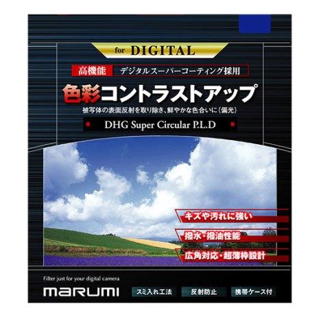 Marumi SUPER DHG CPL 43mm多層鍍膜環型偏光鏡(公司貨)