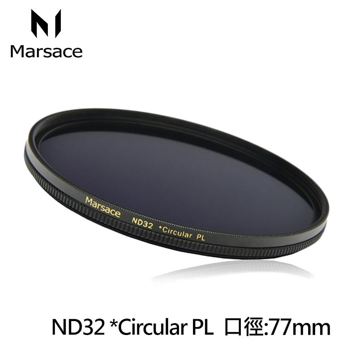 Marsace ND32 CPL72mm二合一減五格環型偏光鏡(公司貨)