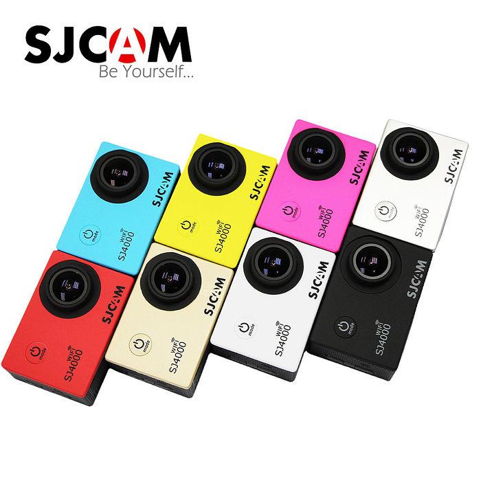 SJCAM SJ4000W WIFI版防水運動型攝影機(公司貨/共8色)紅色
