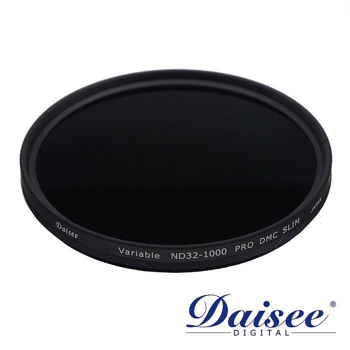 Daisee Variable ND32-1000六檔可調減光鏡95mm(公司貨)
