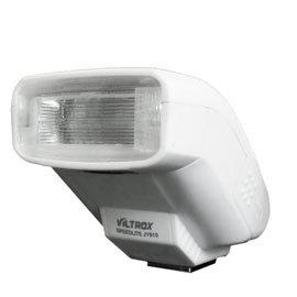 VILTROX 唯卓JY610 迷你型機頂閃光燈 【樂華公司貨】單點式 適用於微單眼 類單眼 (典雅白款)公司貨
