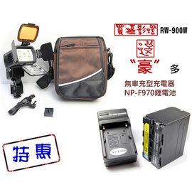ROWA‧JAPAN RW-900W LED攝影燈 贈:F970電池x1、無車充充電器x1