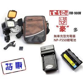 ROWA‧JAPAN RW-900W LED攝影燈 贈:F550電池x1、無車充充電器x1