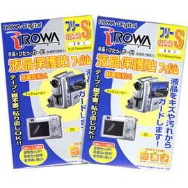 【3.5吋】靜電吸附式數位相機/攝影機LCD液晶螢幕保護貼膜
