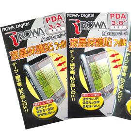 【3吋】LCD液晶營幕保護貼膜 雙面 軟質保護貼 適用相機/攝影機/PDA