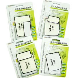 奈米水晶硬式NIKON D200 專用保護貼