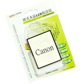 硬式奈米水晶CANON 5D Mark II 專用保護貼
