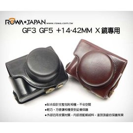 ROWA for Panasonic GF3 GF5 GF6 +14-42MM X鏡 電動鏡 20mm 14mm 復古皮套 相機包