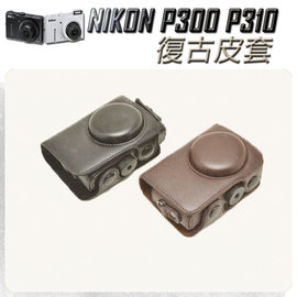 ROWA Nikon 尼康 P300 P310 手工精美 復古相機皮套 黑色