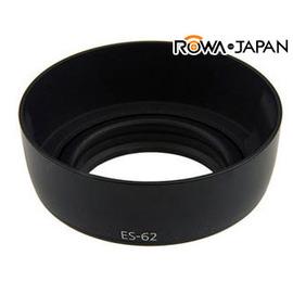 ROWA 專用型遮光罩 CANON 副廠 ES-62 太陽罩/鏡頭遮光罩/蓮花遮光罩 50mm F1.8 專用