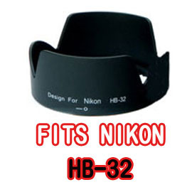 ROWA 專用型遮光罩 HB-32 適用 NIKON 18-70 18-135