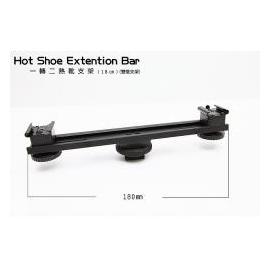 ROWA 雙燈支架18cm 一轉二熱靴支架 適用攝影機DSLR 可加裝攝影燈 麥克風 D800 XR550