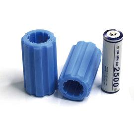 電池轉換器 (一組二入) 3號(AA)轉2號賣場