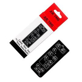 ROWA-JAPAN 多合一紅外線遙控器 適用Nikon,Canon,Sony,Pentax,Minolta等多款型號