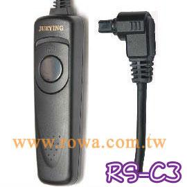 ROWA 快門線 【RS-C3】適用 CANON EOS1V EOS3 EOS1D/1DS/1DS MK2 EOSD30 EOSD60