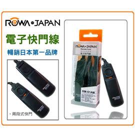 ROWA 電子快門線【MC-30】適用 NIKON F5 F6 F90 F90X F100 D1 D2 D3 D100 D200 D300 D700 N90s