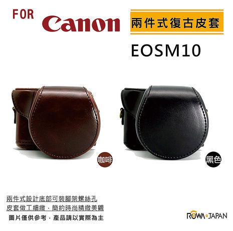 【ROWA ‧ JAPAN 】Canon EOSM2 / M10 系列專用復古皮套-相機.消費電子.汽機車-myfone購物