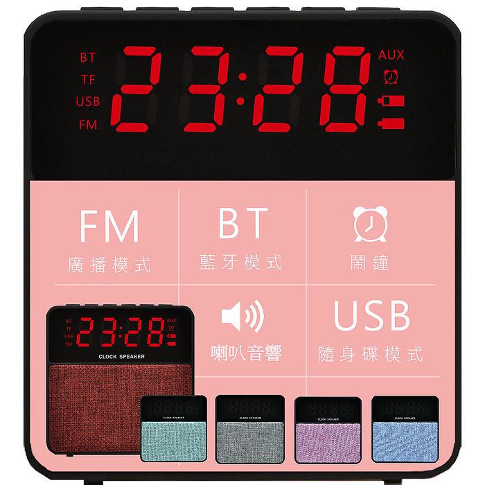 ROWA 樂華 聖誕 交換禮物 無線藍芽鬧鐘 LED液晶螢幕顯示 音響 FM廣播 藍芽4.2 USB灰