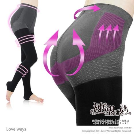 【速塑女人】240D竹炭全機能塑身美體9分褲/12分丈褲襪(時尚黑)