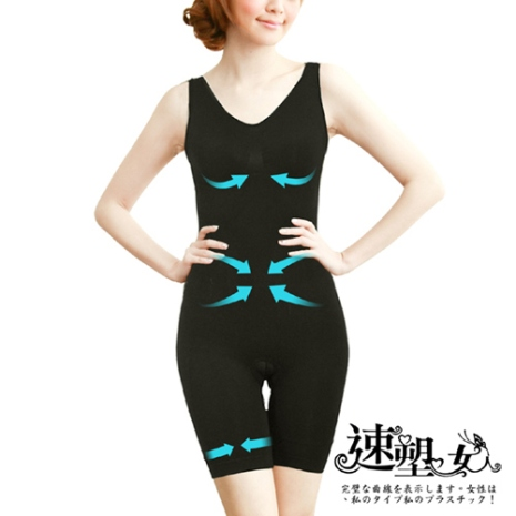 【速塑女人】200D透氣立體美胸連身塑身衣