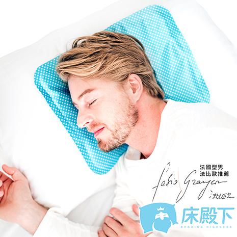 床殿下 ICE COOL 降8度冰酷涼墊 冷氣枕坐墊1入 國民款 (點點藍)