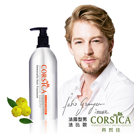 【CORSICA 科皙佳】 永久花深層滋養護髮霜200ml