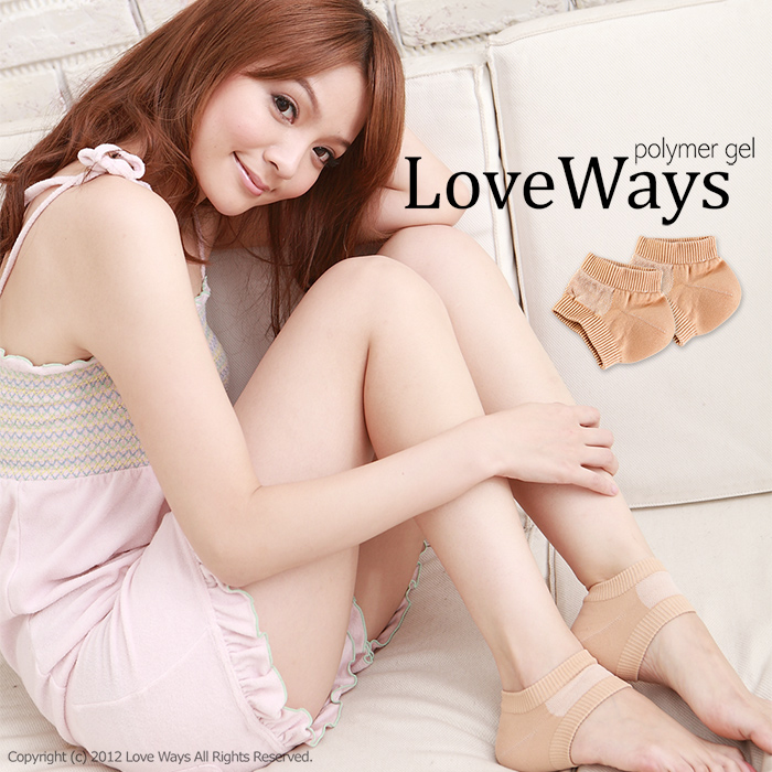 【Love Ways 羅崴詩】凝膠保濕後腳跟襪套