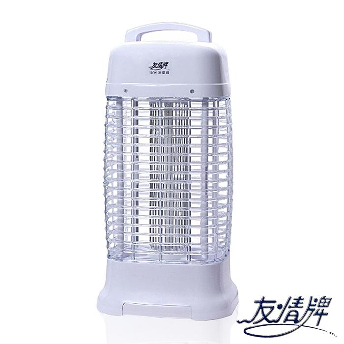 【友情牌】15W電擊式捕蚊燈(VF-1536)-家電.影音-myfone購物