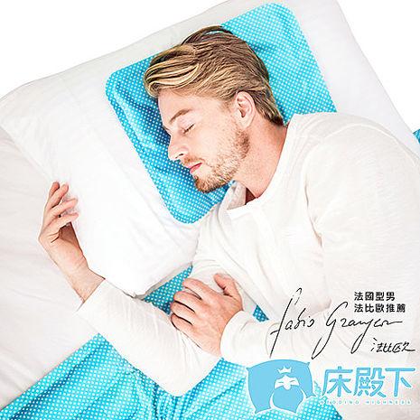 床殿下 ICE COOL 降8度冰酷涼墊 冷氣枕坐墊2入 國民款 (點點藍)