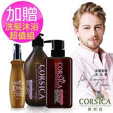 ~CORSICA 科皙佳~3D水感保濕護髮 科皙佳洗髮 沐浴500ML 香味六款