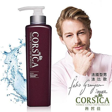 【CORSICA 科皙佳】勃根地淡香體乳-加強滋潤型500ml