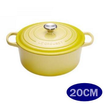 LE CREUSET 鑄鐵圓鍋 20cm (新款大耳)檸檬黃 (鋼頭)-APP