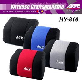 【預購】AGR 記憶型頭枕 HY-816