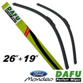 【預購】DAFU 專用型軟骨雨刷 FORD 福特 09~ MONDEO 26吋+19吋