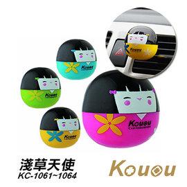 【預購】日本香王 Kouou 淺草天使 車用冷氣孔芳香消臭劑(2入) KC-106