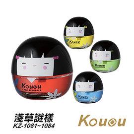 【預購】日本香王 Kouou 淺草謎樣 車用芳香消臭劑 KZ-108