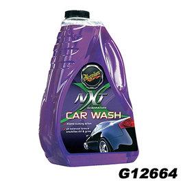 【預購】Meguiars 美克拉 NXT新世代超級洗車精 G12664