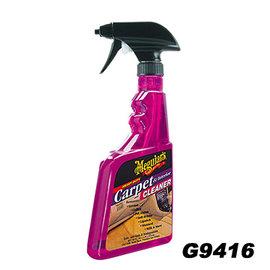 【預購】Meguiars 美克拉 潔靈地毯清潔劑 G9416