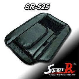 【預購】Street-R 皮革多功能遮陽板收納袋 SR-525-相機.消費電子.汽機車-myfone購物