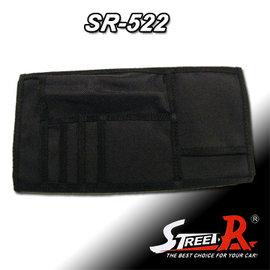 【預購】Street-R 多功能遮陽板收納袋 SR-522-相機.消費電子.汽機車-myfone購物