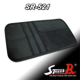 【預購】Street-R 簡易型遮陽板置物袋 SR-521-相機.消費電子.汽機車-myfone購物