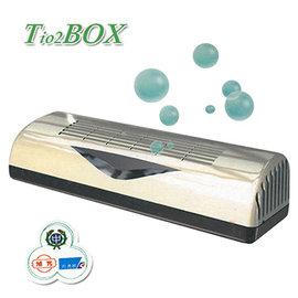 【預購】Tio2BOX 車用光觸媒空氣清淨機