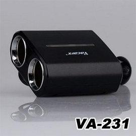 【預購】Vacarx 威卡司 4孔延長線背膠式 LED藍光 電源擴充插座 VA-231