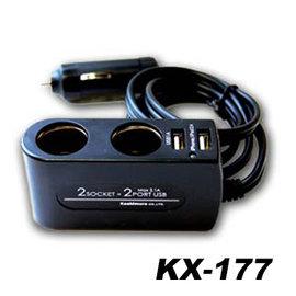 【預購】日本Kashimura 3.1A USB x 2+2孔 延長線黏貼式 車用電源擴充插座 KX-177 (支援iPhone/iPad同時充電)
