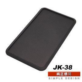 【預購】日本NAPOLEX 純正感覺 新型多功能止滑墊(S) JK-38