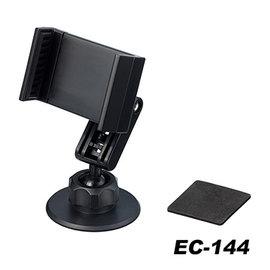 【預購】日本SEIKOSANGYO 黏貼式360度旋轉萬向可調 智慧型手機架 EC-144