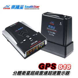 【預購】南極星 GPS-818 新SW-K/SW-Ka 分離式衛星測速器